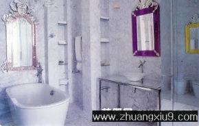 家庭室内装修设计图片之卫浴装修图片:手机壁纸现代卫生间